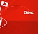 Splio renforce sa présence en Chine