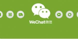 Air France répond à ses clients chinois via WeChat