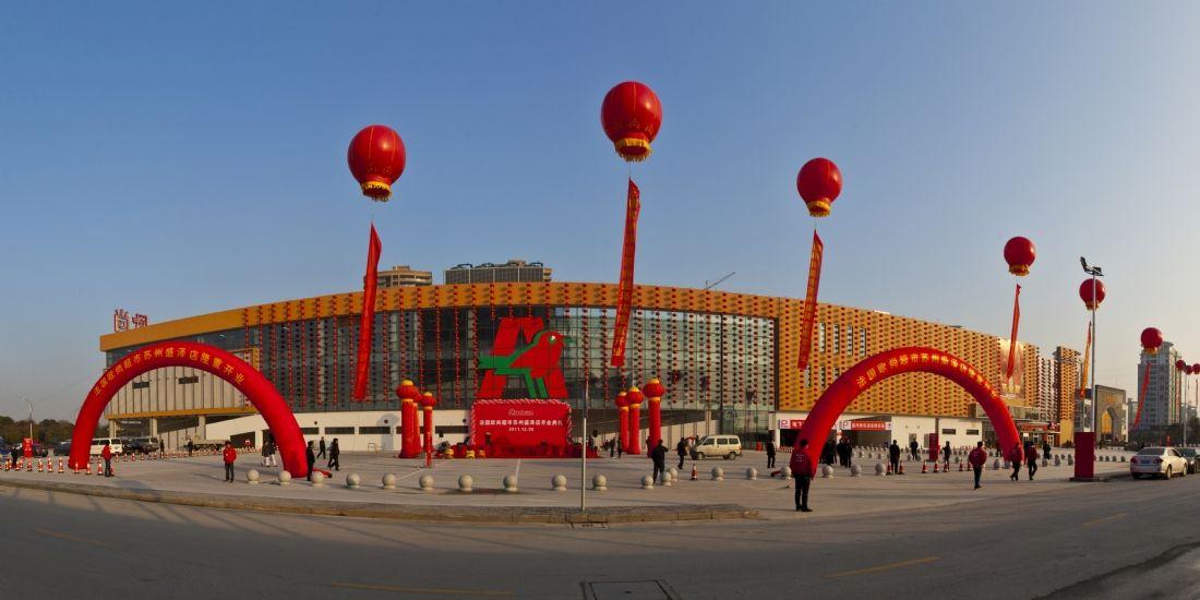 Alibaba Group, Auchan Retail et Ruentex concluent une alliance stratégique en Chine