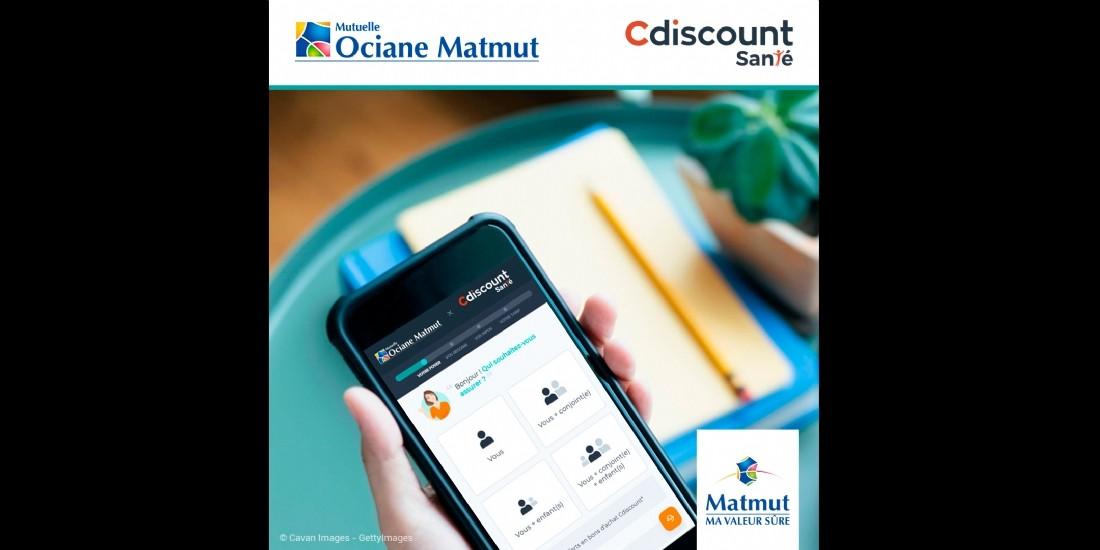 Cdiscount renforce son partenariat avec la mutuelle Oriane Matmut